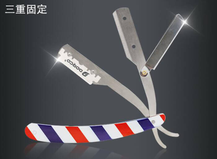 Red White and Blue Striped barber Razor shaving razor for barber salon beauty 07